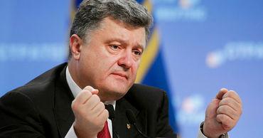 Порошенко сообщил о готовности сесть в тюрьму ради «спасения Украины».
