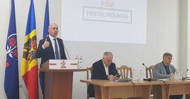 В ДПМ назначили 11 новых вице-председателей.
