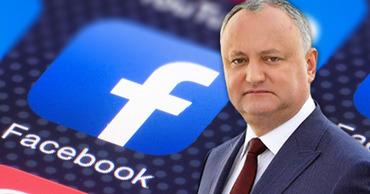 СМИ: Додон платит 7000 леев в неделю только за рекламу в Facebook