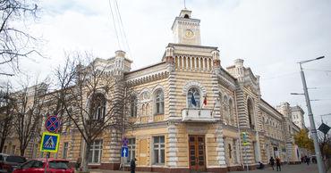 Примэрия объявила о вакантной должности консультанта по транспорту