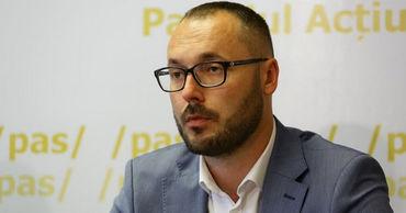 Депутат фракции ПДС Серджиу Литвиненко.