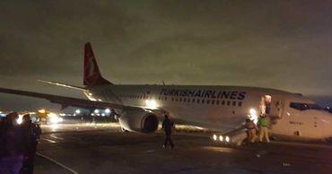 В Одессе до вечера отменены рейсы из аэропорта.