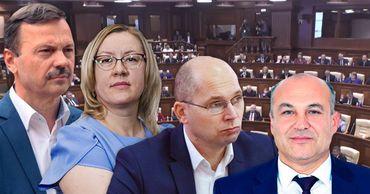Сегодня в парламенте начали работу четыре новых депутата. Фото: Point.md