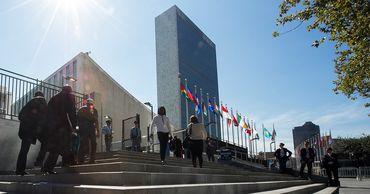 В штаб-квартире ООН начнут экономить на отоплении, электричестве и столовых.