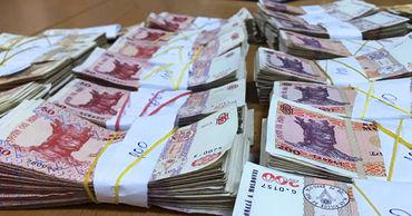 Минэкономики: Объем денег в обращении возрос на 29,7%
