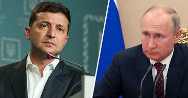 ВИзраиле 23января состоится встреча президентов России иУкраины.