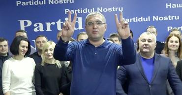 Ренато Усатый одержал новую убедительную победу на местных выборах в Бельцах.