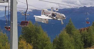В результате инцидента пилота выбросило из кабины, он отделался легкими травмами.