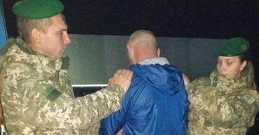 В Украине задержали молдаванина, объявленного в международный розыск.