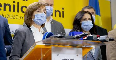 PAS о решении ДПМ покинуть правительство после выборов: Все бросили Додона.
