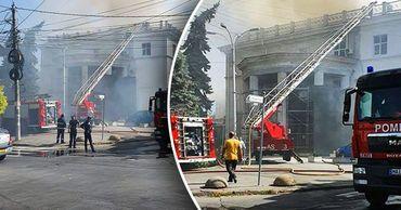 В Национальной филармонии произошел пожар. Фото: Point.md.