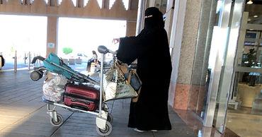 Саудовская Аравия призвала бороться за права женщин.