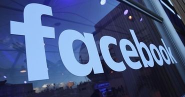 Facebook оштрафовали на $4 млн в Венгрии.