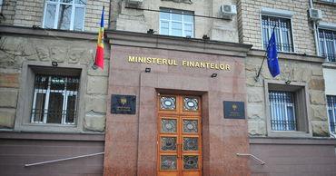 Минфин представил проект налоговой и таможенной политики на 2020 год.
