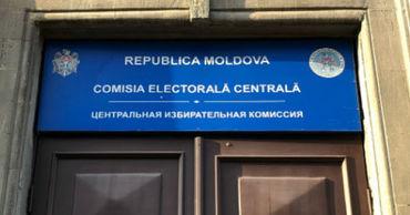 ЦИК установила суммы для перечисления в Избирательный фонд на местных выборах.