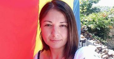 Предпринимателя в Кишиневе оштрафовали за поднятый во дворе флаг Румынии.