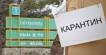 Два общежития Аграрного университета закрыты на карантин. Коллаж: Point.md