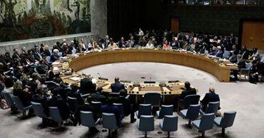 Украина, Британия, США и Эстония не явились на заседание СБ ООН по Крыму.