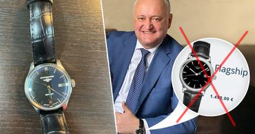 """Пресс-служба Додона показала """"дорогие"""" часы экс-президента."""