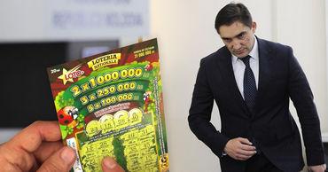 Бизнес Плахотнюка с Loteria Moldovei нанес государству ущерб в сотни миллионов. Фото: Point.md.