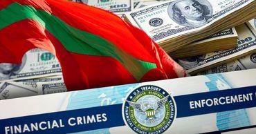 США выявили подозрительные операции банков в Тирасполе. Фото: Point.md