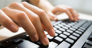 В Гагаузии успешно пользуются электронной системой учета «больничных».