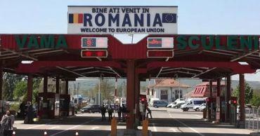 Румыния отменила карантин для привитых граждан Молдовы.