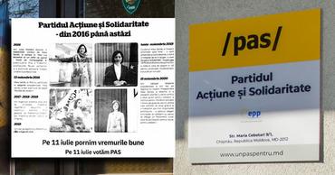 ПСРМ и ПКРМ пожаловались в ЦИК: ПДС использует образ Санду в кампании. Коллаж: Point.md