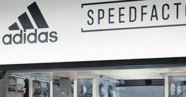 Adidas закрывает робофабрики в Германии и США.