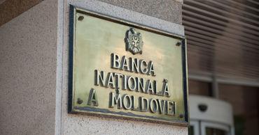 НМБ принимает инициативу о выделении денег из доходов учреждения.