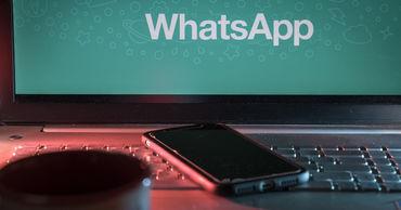 Названы настройки, без которых нельзя использовать WhatsApp.
