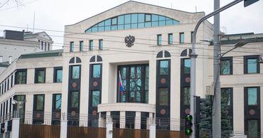Россия обратилась к своим гражданам, желающим покинуть Молдову.
