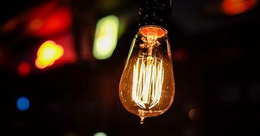 29 мая ожидаются отключения электроэнергии на некоторых улицах Кишинева.