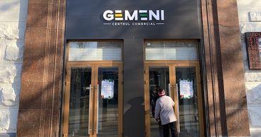 ЕСПЧ обязал Молдову выплатить 1,5 млн евро убытков по делу ТЦ Gemeni. Фото: unica.md