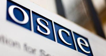 Молдова уведомила ОБСЕ о нарушении прав человека в Приднестровье.