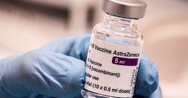 Приднестровью передадут 1800 доз вакцины AstraZeneca.