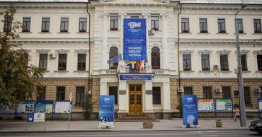 ТУМ запускает совместный проект с университетом из Румынии. Фото: diez.md.