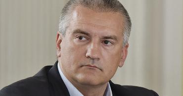 Глава Крыма Сергей Аксенов.