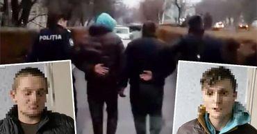 Полицейские задержали 2 парней, совершивших уличное ограбление.