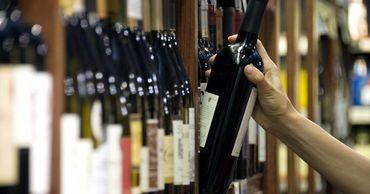 Удорожание молдавских вин не отразится на рынке России.