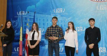 В Комратском университете первокурсников посвятили в студенты.