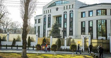 Посольство РФ призвало политические силы Молдовы к диалогу.