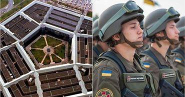 Пентагон готов предоставить Украине дополнительную военную помощь.