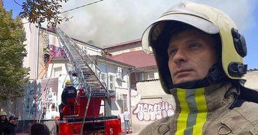 Пожарный: Я рад, что не тушил пожар в филармонии, пришлось бы грубить. Коллаж: Point.md