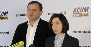 Партия Майи Санду выдвинет своего кандидата на выборах в Хынчештах