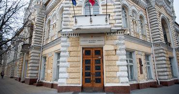 В Кишинёве предполагается ввести более 10 новых местных сборов.