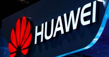 США продлили временную лицензию для Huawei.