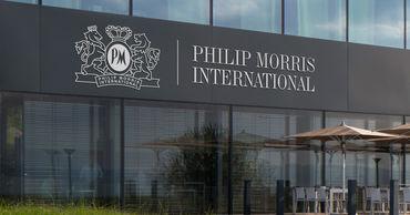 Philip Morris Moldova: Традиционные сигареты могут исчезнуть с рынков Ⓟ
