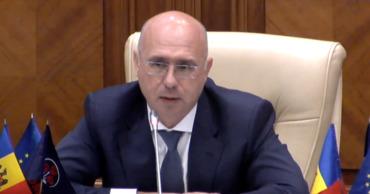 Филип: ДПМ соберется и решит, поддерживать ли вотум недоверия.