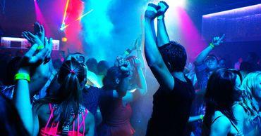 Ночные клубы на молодежной драка в ночном клубе в новосибирске